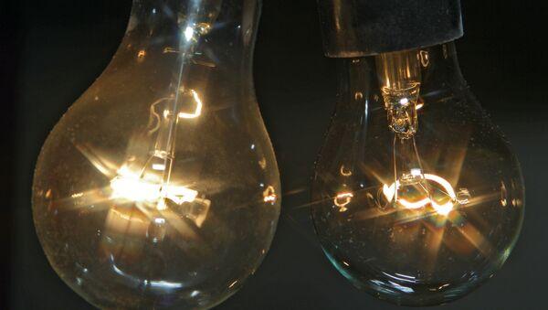 Лампы - Sputnik Արմենիա