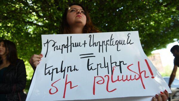Акция протеста в Ереване против приобретения турецких товаров - Sputnik Արմենիա