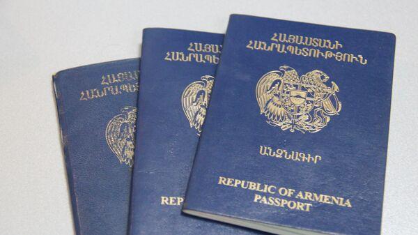 Паспорт гражданина Республики - Sputnik Армения