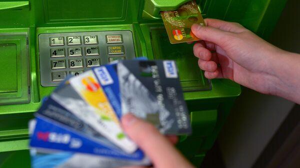 Банковские карты международных платежных систем VISA и MasterCard - Sputnik Армения