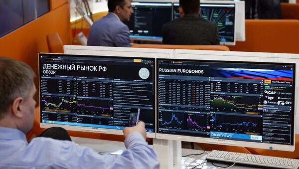 Еврооблигации  - Sputnik Արմենիա