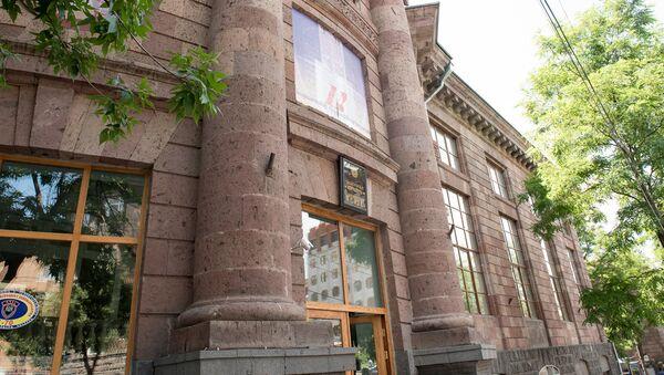 Национальная библиотека Армении - Sputnik Արմենիա
