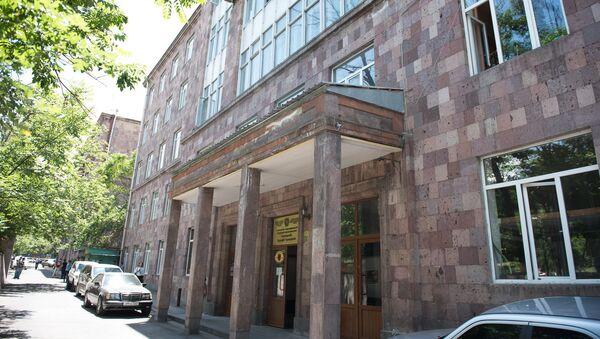 Национальная библиотека Армении - Sputnik Армения