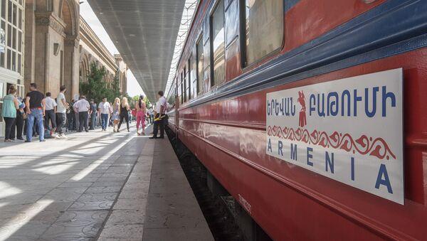 Поезд Ереван-Батуми - Sputnik Արմենիա