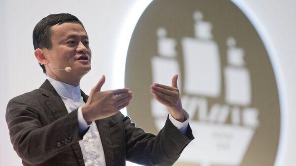 Alibaba-ի հիմնադիր Մա Յունը - Sputnik Արմենիա