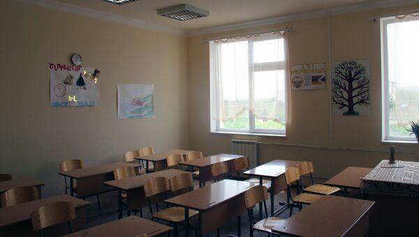 Школа в Нагорном Карабахе  - Sputnik Արմենիա