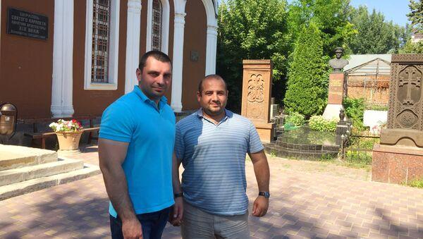 Яков Киркисян и Артур Авакян - Sputnik Армения