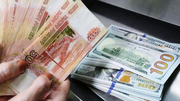 Отделение Сбербанка в Казани - Sputnik Армения