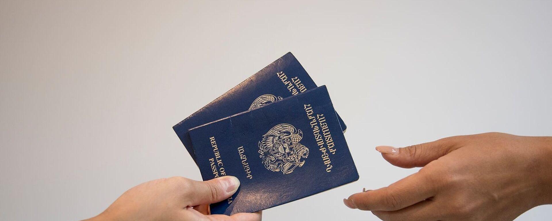 Паспорт - Sputnik Армения, 1920, 31.08.2021