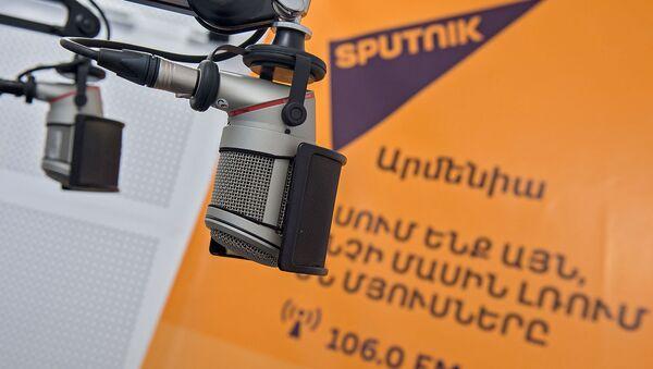 Радио Sputnik Армения - Sputnik Армения