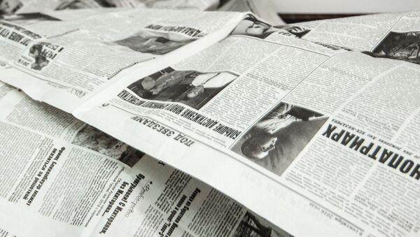 Русскоязычные газеты - Sputnik Армения