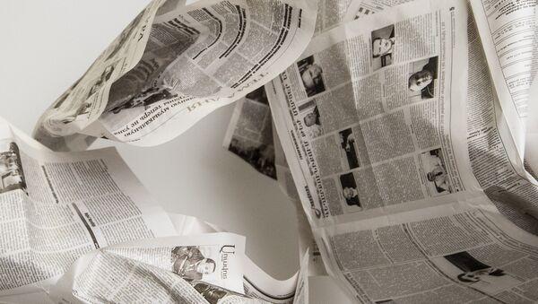Газеты - Sputnik Армения