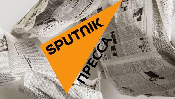 Пресса - Sputnik Армения