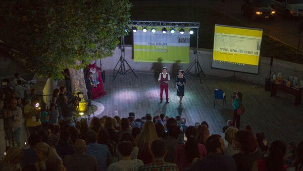 Открытие Международного ежегодного фестиваля Литературный ковчег - Sputnik Армения