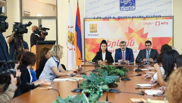 Рузанна Закарян, Арам Сукиасян, Араз Багдасарян - Sputnik Армения