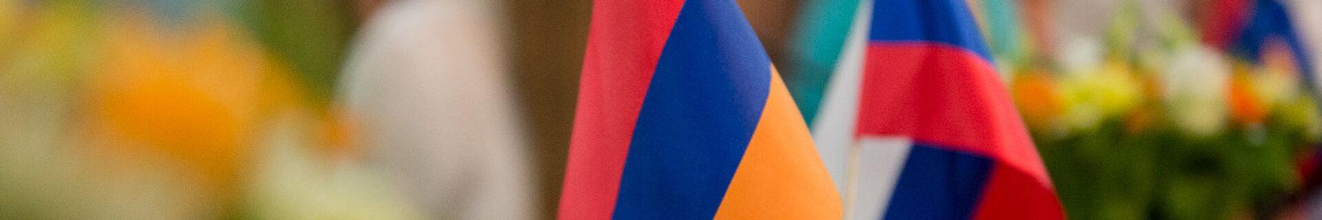 Флаги России и Армении - Sputnik Армения