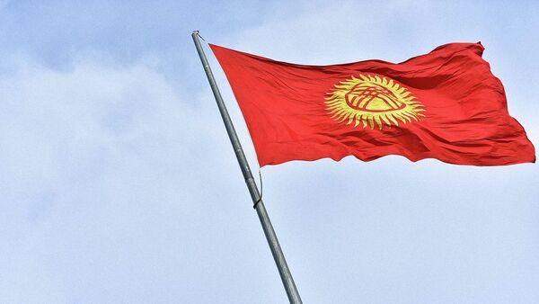 Флаг Кыргызстана - Sputnik Армения