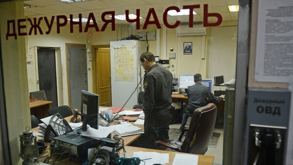 Дежурная часть в Москве - Sputnik Արմենիա