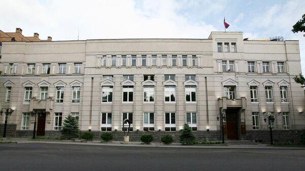 Здание Центрального банка РА - Sputnik Արմենիա