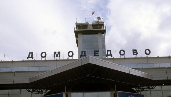 Аэропорт Домодедово - Sputnik Армения