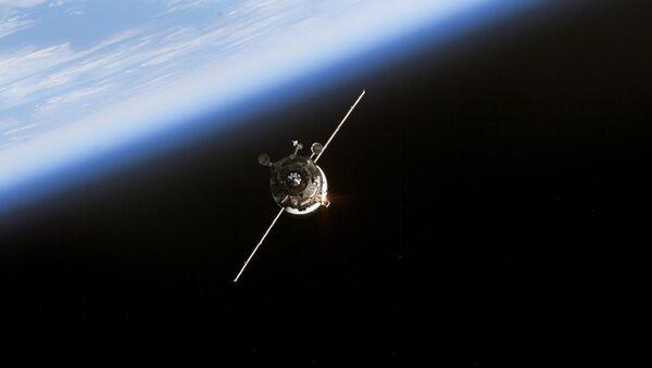 Космос  - Sputnik Армения