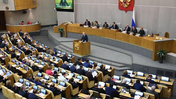 Пленарное заседание Госдумы РФ - Sputnik Армения