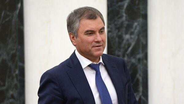 Вячеслав Володин - Sputnik Армения