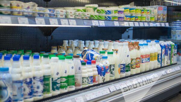 Молочные продукты в магазине  - Sputnik Արմենիա
