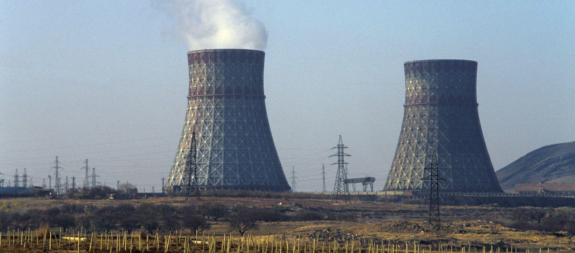 Армянская АЭС - Sputnik Արմենիա, 1920, 15.05.2021