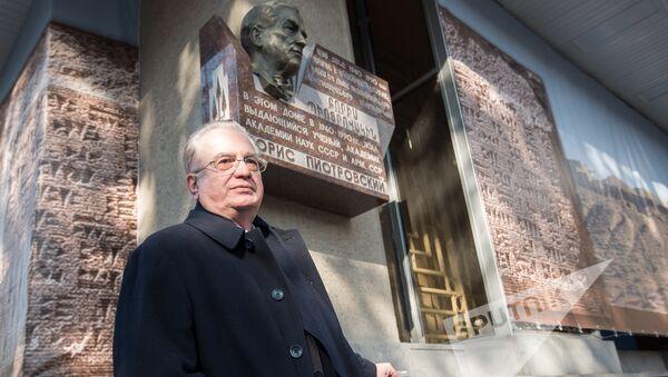 Открытие памятника советскому ученому-археологу Борису Пиотровскому в Ереване  - Sputnik Արմենիա