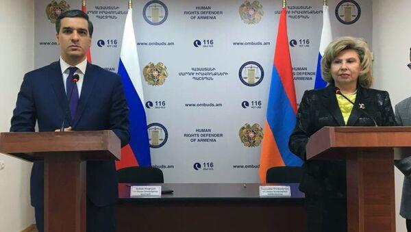 Омбудсмен Армении Арман Татоян и Уполномоченный по правам человека в РФ Татьяна Москалькова - Sputnik Армения