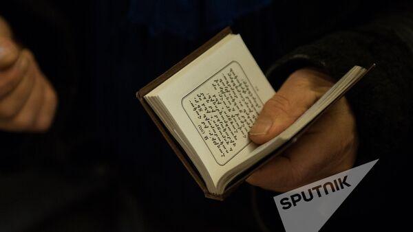 Прихожанин с Библией - Sputnik Армения