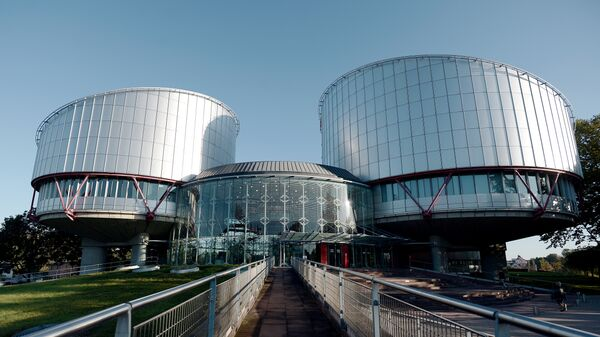 Штаб-квартира Европейского суда по правам человека в Страсбурге - Sputnik Армения