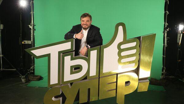 Генеральный продюсер телеканала НТВ Тимур Вайнштейн - Sputnik Армения