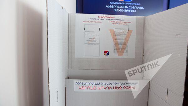 Голосвоание на выборах  - Sputnik Армения