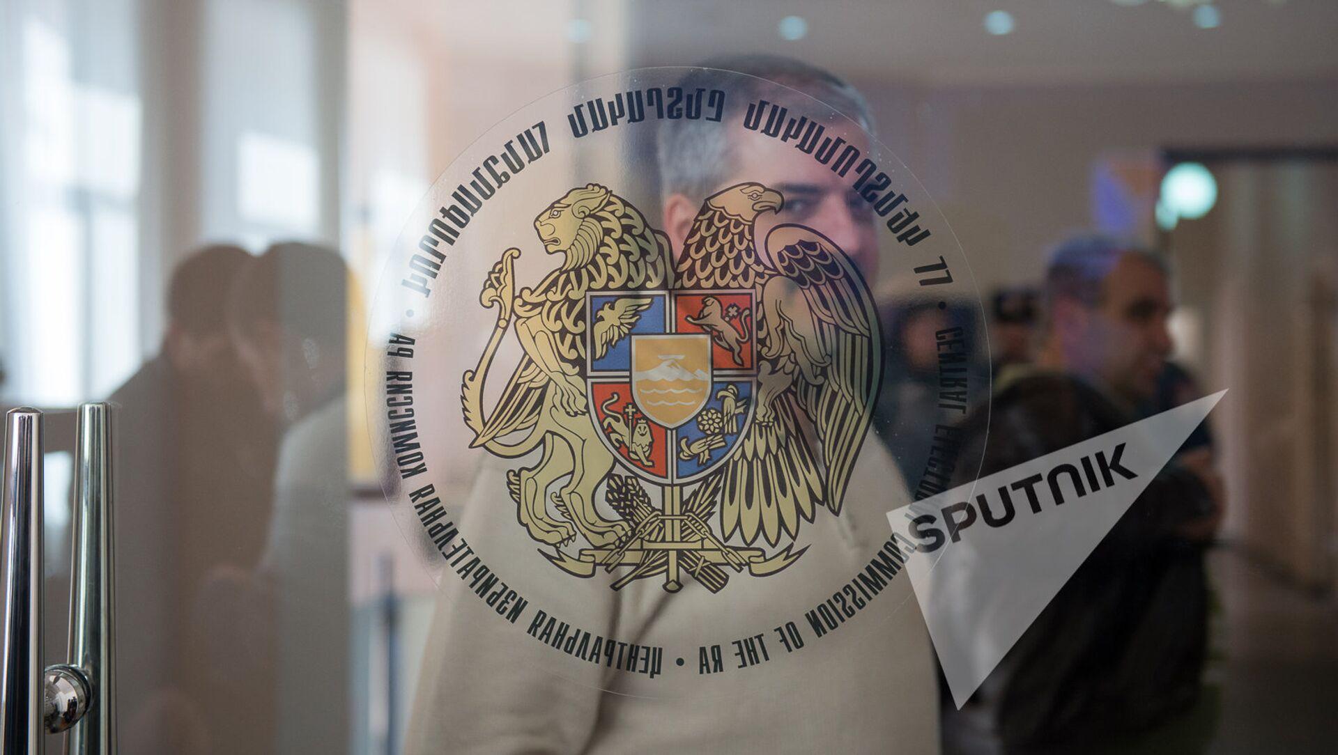 ЦИК Армении - Sputnik Армения, 1920, 21.06.2021