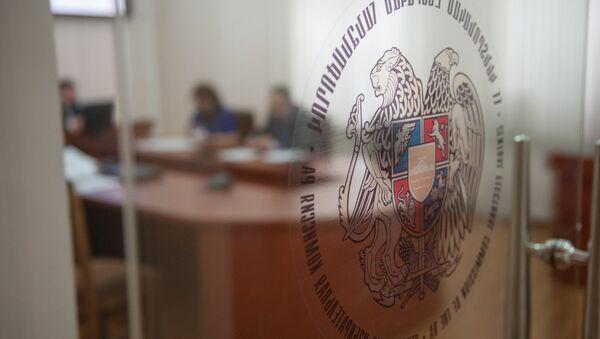 Внеочередное заседание ЦИК РА - Sputnik Армения