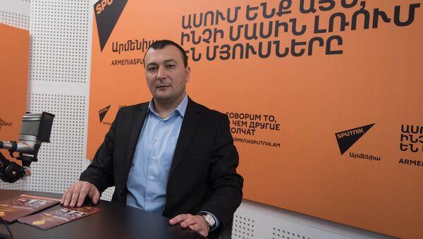 Ваге Энфиаджян в гостях у радио Sputnik Армения  - Sputnik Արմենիա