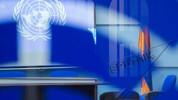 Логотип ООН - Sputnik Армения