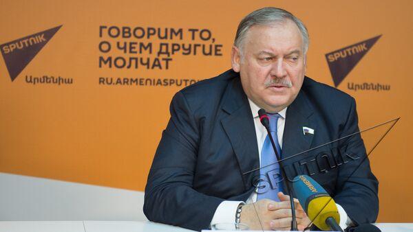 Константин Затулин - Sputnik Армения