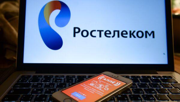 Компания Ростелеком - Sputnik Արմենիա