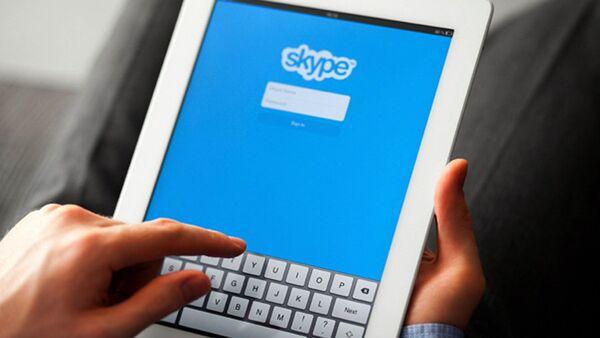 Скайп, Skype - Sputnik Արմենիա