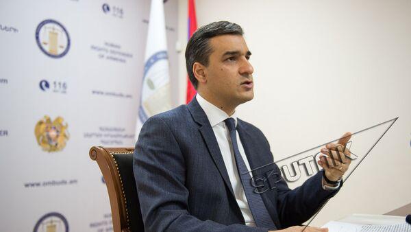 Омбудсмен РА Арман Татоян  - Sputnik Армения
