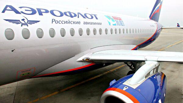 Самолет Аэрофлота с символикой 70-летия Великой Победы - Sputnik Армения