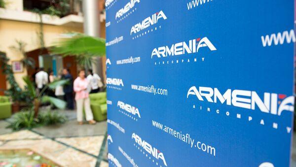 Авиакомпания Армения - Sputnik Армения