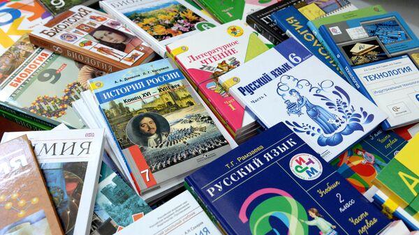 Учебники для русскоязычных школ - Sputnik Армения