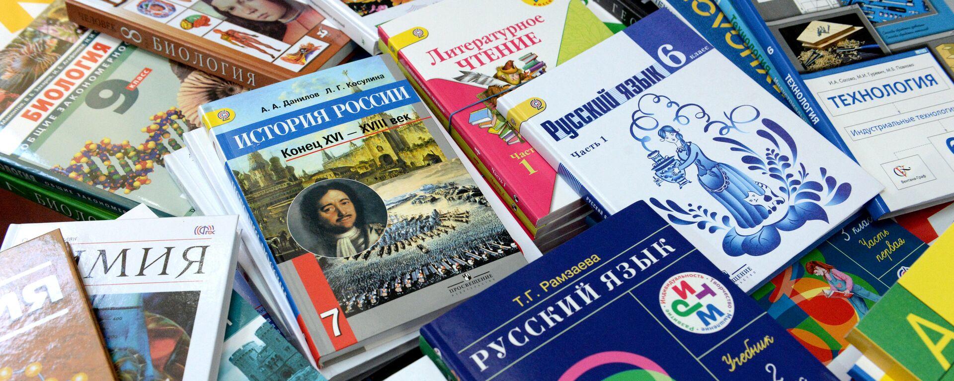 Учебники для русскоязычных школ - Sputnik Արմենիա, 1920, 17.08.2021