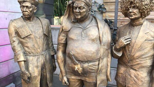 У памятника персонажам фильма Кавказская пленница украли кинжал - Sputnik Армения