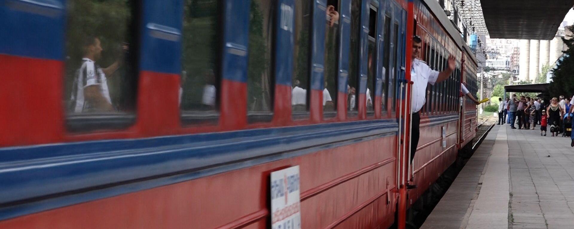 Поезд Ереван-Батуми - Sputnik Արմենիա, 1920, 17.06.2021