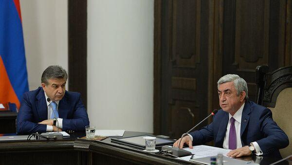 Серж Саргсян и Карен Карапетян - Sputnik Արմենիա